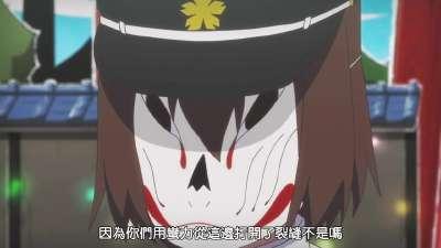 京骚戏画08