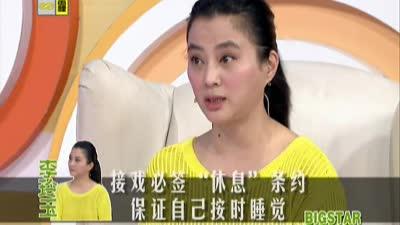 李玲玉自爆不老秘籍 李玲玉产后发福受刺激