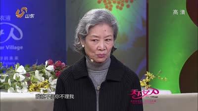 """""""作妈""""吕中""""女强人""""刘蓓做客 爆料戏里戏外相处趣事"""
