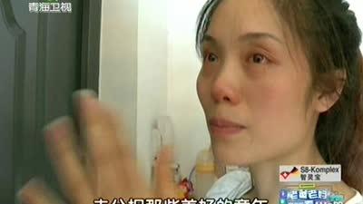 """何炅建议叶一茜让""""森蝶""""联姻 回族小帅哥受欢迎"""