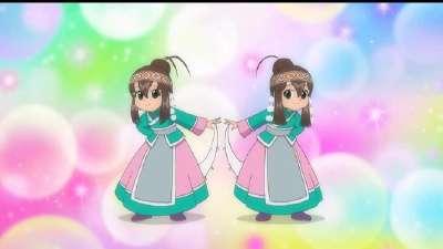 甜心格格2 第09集