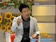 《健康来了》20121123:癌症的三斧头