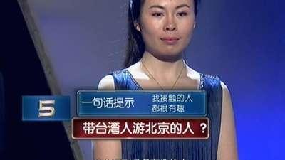 张绍刚遭遇疯狂粉丝