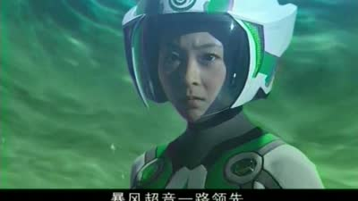战斗王EX15