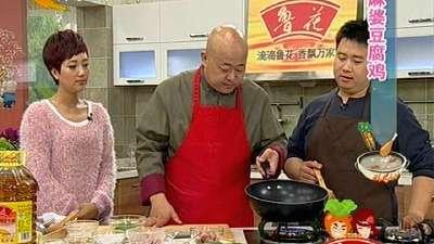 麻婆豆腐鸡