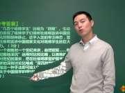 实用文本阅读(传记之语句和段落鉴赏)——王文杰
