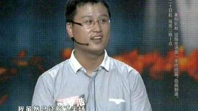 《征服全场》20130815:江湖百晓生李诺