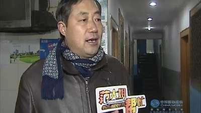 回访2005年骄傲浙江骄傲人物罗雪