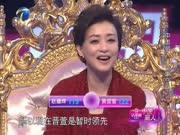 《中国丽人》20121229:陈建斌被晒龙套照杨澜变装沈阳十三衩- 在线diy-magazine-rack