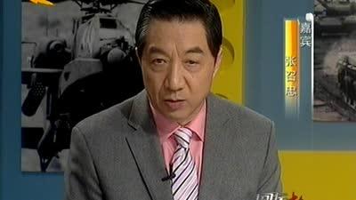 2013 中国周边防务热点展望(下)