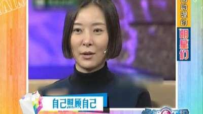 梁丹妮曾经想要做母亲