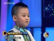 《饭没了秀之魔力宝宝找妈妈》20130127:翻版小刘亦菲动物园找妈妈
