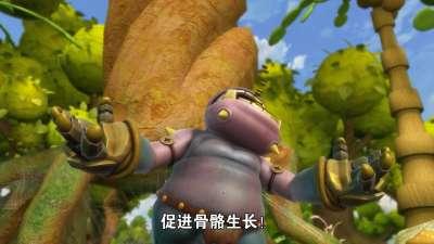 猪猪侠8之变身战队20