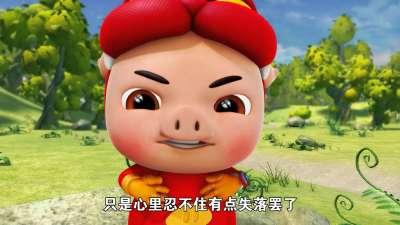 猪猪侠8之变身战队02