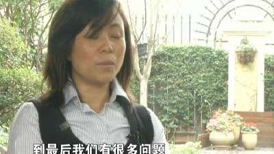 寻访《温州一家人》人物原型之三  程慧秋——闯荡世界的温州女人