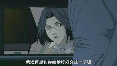 内阁权力犯罪强制取缔官08