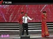 《广东卫视春晚》20130209:王祖蓝脚踩高跟妖娆反串 冯巩抱别人媳妇入洞房