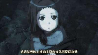 魔王勇者09