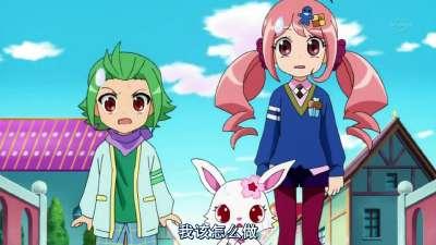 宝石宠物KiraDeko 第48话