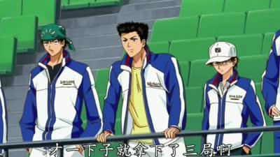 网球王子OVA第2季 02(国语)