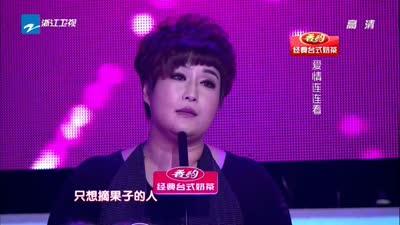 顾家型男引发两女互掐 明星脸历经3段韩剧式恋情