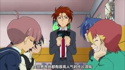 卡片战斗先导者-LinkJoker篇01