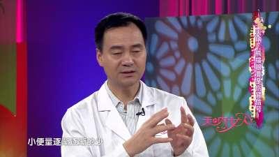 熊猫眼预示肾脏的损伤 如何熬夜还能保持好皮肤