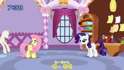 彩虹小马:友情就是魔法17