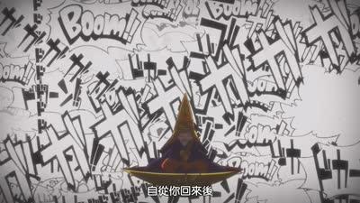 京骚戏画00