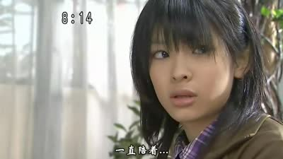 假面骑士KABUTO 第06话