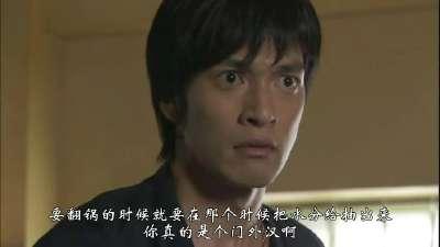 假面骑士KABUTO 第29话