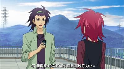 卡片战斗先导者-LinkJoker篇29