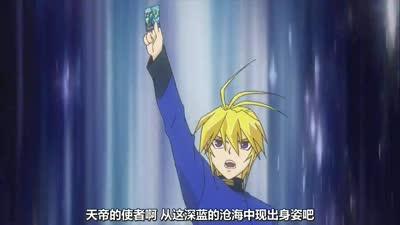 卡片战斗先导者-LinkJoker篇34