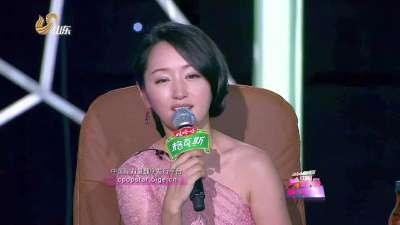 杨钰莹为选手首次泪崩 奇葩男电臀舞电倒王杰
