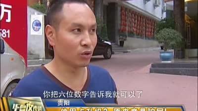 美媒赞中国北方小吃美味