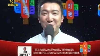 程海茹攻擂成功
