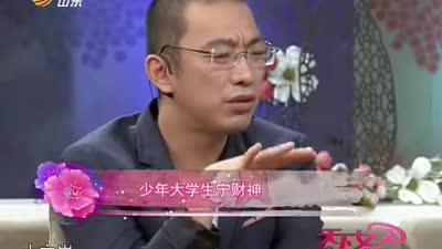 袁咏仪宁财神喜剧人生 自曝搞笑成名史