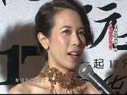 精编版:17届全球华语榜中榜