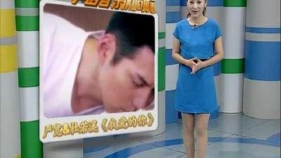 好莱坞里打酱油的中国明星 电影里超级奶爸如何搞定娃