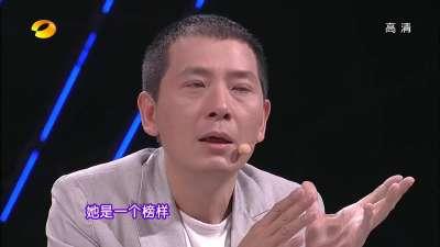 5·12汶川大地震之舞 灰菇凉秒变公主十足萌