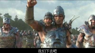 《巨人捕手杰克》片段之巨人开始进攻人类世界