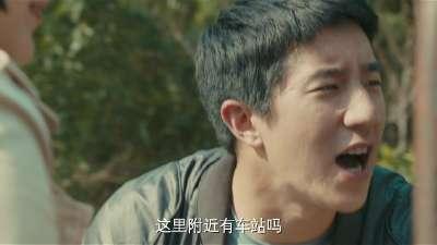 《意外的恋爱时光》先导预告片