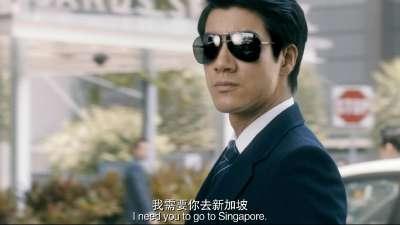 """《非常幸运》首款预告片 """"苏菲归来"""""""