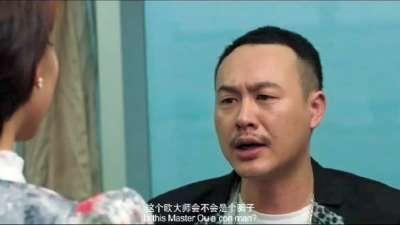 """《摩登年代》首发预告 """"徐氏喜剧""""2.0版魔幻升级"""