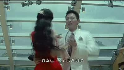 《盲探》跳舞片段