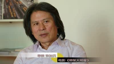 张加贝:勇于挑战各种类的电影 对票房有信心