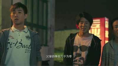 《一座城池》韩寒作词《他们的儿歌》MV 各地粉丝不惧黑韩派为韩寒庆生