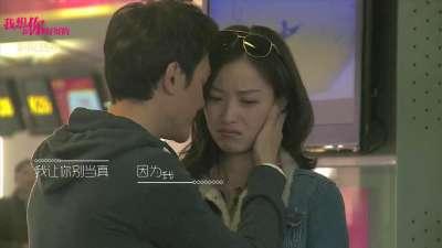 《我想和你好好的》主题曲《灰姑娘》MV 冯绍峰深情献唱
