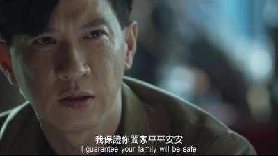 《赤道》国际版片花 张学友领衔影帝汇初显大片范