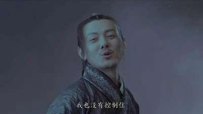 决战紫禁之巅 02